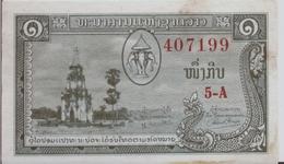 LAOS  P. 1b 1 K 1957 F/VF - Laos