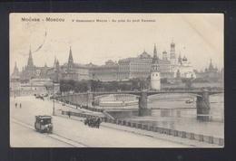 Russia PPC Moscow Kamenoi Bridge 1910 - Russland
