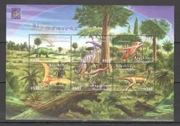 R765 CENTRAFRICAINE PREHISTORIC ANIMALS DINOSAURS 1KB MNH - Prehistorics