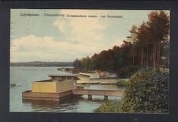 Russia PPC Chouvalovo Lake Sousdalski 1909 - Russia