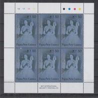 L88. MNH Papua New Guinea Famous People Queen Elizabeth II - Royalties, Royals