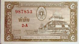 LAOS  P. 2b 5 K 1957  XF - Laos