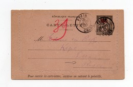 !!! PRIX FIXE : CHINE, ENTIER POSTAL DE PEKIN DE 1911 POUR LA RUSSIE - China (1894-1922)