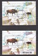 2018 Fauna Extinct Species 2S/S-(Nor.+paper+UV ) Used/oblitere Cancel. First Day  (premier Jour) Bulgaria/Bulgaria - Bulgaria