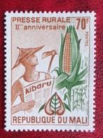 MALI 1974 Y&T N° 215 ** - 2e ANNIV. DE LA PRESSE RURALE - Malí (1959-...)