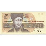 TWN - BULGARIA 102b - 100 Leva 1993 Prefix БД UNC - Bulgarie