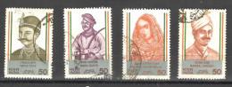 India, 1984, Sepoy Mutiny, First War, Tatya Tope. Nana Sahib, Begum Hazrat, Mangal Pandey, Set 4v,  FINE USED - India