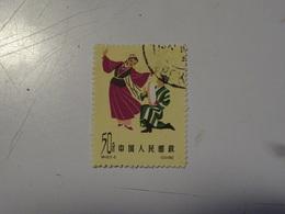 CHINE 1962  Oblitéré  Danse - 1949 - ... République Populaire