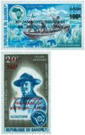 Ref. 38453 * NEW *  - DAHOMEY . 1974. 11th PANARABIC JAMBOREE IN BATROUN. 11 JAMBOREE PANARABE EN BATROUN - Benin – Dahomey (1960-...)