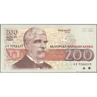 TWN - BULGARIA 103 - 200 Leva 1992 Prefix АX UNC - Bulgaria