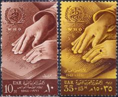 Ref. 267895 * NEW *  - EGYPT . 1961. WORLD HEALTH ORGANIZATION. ORGANIZACION MUNDIAL DE LA SALUD - Egypt