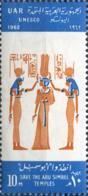 Ref. 267921 * NEW *  - EGYPT . 1962. SALVAD LOS TEMPLOS DE ABU SIMBRL - Egypt