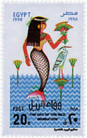 Ref. 88639 * NEW *  - EGYPT . 1998. DAY OF THE NILE FLOODS. DIA DE LA INUNDACION DEL NILO - Egypt