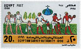 Ref. 51676 * NEW *  - EGYPT . 1998. CENTENARIO DE LA AUTORIDAD EGIPCIA DE LA TOPOGRAFIA - Egypt