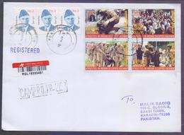 PAKISTAN 2018 - ATROCITIES IN INDIAN OCCUPIED KASHMIR, Registered Postal Used Cover - Pakistan