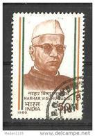 INDIA, 1985, Narhar Vishnu Gadgil, Freedom Fighter,  1 V, FINE USED - India
