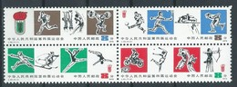 China - 1979  - 4th National Sports Games, Block - Neufs