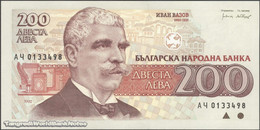 TWN - BULGARIA 103 - 200 Leva 1992 Prefix АЧ UNC - Bulgaria