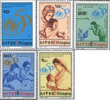 Ref. 233052 * NEW *  - ETHIOPIA . 1996. CINCUENTENARIO  DE LA UNICEF - Etiopía