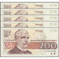 TWN - BULGARIA 103 - 200 Leva 1992 DEALERS LOT X 5 - Prefix АЧ UNC - Bulgaria