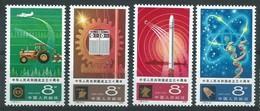 China - 1979  -30th Anniversary Of The PR China - Four Values - Nuovi
