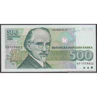 TWN - BULGARIA 104 - 500 Leva 1993 Prefix АП UNC - Bulgaria