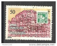 INDIA, 1986, Inpex 1986, ( Philatelic Exhibition), Jaipur,  Hawa Mahal,  1 V,  FINE USED - India