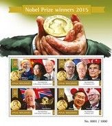 MALDIVES 2016 SHEET NOBEL PRIZE WINNERS 2015 PRIX NOBEL PREMIOS NOBEL Mld16004a - Malediven (1965-...)
