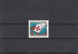El Salvador Nº 1162 - El Salvador