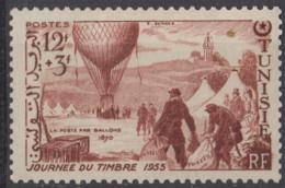 TUNISIE - Journée Du Timbre 1955 - Tunisie (1888-1955)