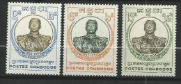 "Cambodge YT 75 à 77 "" Roi Norodom "" 1958 Neuf** - Cambodia"
