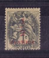 N° 157f (papier GC) NEUF** - 1900-29 Blanc