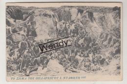 Kreta (originele Kaart 1897 Zie Scan) - Postcards