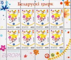 Belarus MNH Europa CEPT Sheetlet Pair - 2002