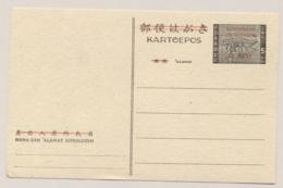 Nederlands Indië / Repoeblik Indonesia - 1945 - 5 Sen Opdruk Op Kaart Japanse Bezetting, G1a - Ongebruikt - Nederlands-Indië