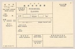 Nederlands Indië / Japanese Occupation - 1945 - Poswesel Djawa / Money Order Form - Unused - Nederlands-Indië