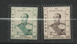 """Cambodge YT 87 & 88 """" Mort Du Roi """" 1960 Neuf** - Cambodia"""