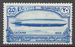 Egypt 1933 Mi# 190* INTERNATIONAL AVIATION CONGRESS - Égypte