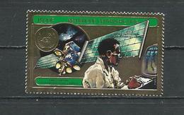 CENTRAFRIQUE  Scott C279A Yvert PA271 ** (1) Cote 15,00 $ 1982 - Centrafricaine (République)