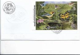 BRAZIL 2008 FDC SERRA DO JAPI SCOTT 3049 SS ON FDC FAUNA BIRDS BUTTERFLIES FAUNE, OISEAUX, PAPILLONS - Costa Rica