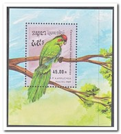 Cambodja 1989, Postfris MNH, Birds - Cambodia