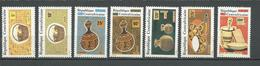 CENTRAFRIQUE  Scott 538-544 Yvert 524-530 ** (7) Cote 10,00 $ 1982 - Centrafricaine (République)