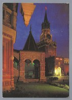 MOCKBA. MOSCOW. KREMLIN, SPASSKAYA. St. Basil Cathedral. - Rusland
