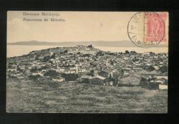 GRECE GREECE - Panorama De Metelin - Griechenland