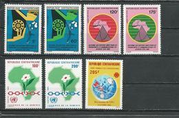 CENTRAFRIQUE  Scott 572-575, 606-607, 619 Yvert 560-563, 592-593, 591 ** (7) Cote 8,60 $ 1983 - Centrafricaine (République)