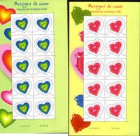 Ref. 196656 * NEW *  - FRENCH POLYNESIA . 2006. HEART. CORAZON - French Polynesia