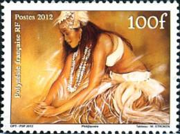Ref. 293470 * NEW *  - FRENCH POLYNESIA . 2012. HEIVA DANZA - French Polynesia