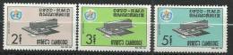 "Cambodge YT 172 à 174 "" OMS "" 1966 Neuf** - Cambodia"