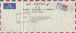 KUWAIT - AIR MAIL LETTER 1960 -> VIENNA/AUSTRIA Mi #144 - Koweït