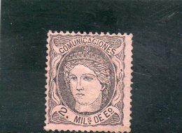 ESPAGNE 1870 SANS GOMME - Unused Stamps